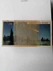 民国烟标卡:原套《太空流星 》五十张(保真,原套留存十分稀少)