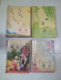 六年制小学课本 语文(1、2、4、6册)4本合售