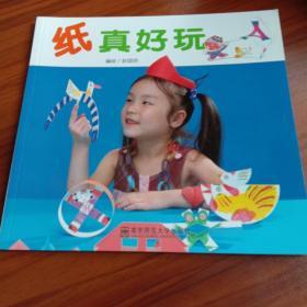 纸真好玩(幼儿园早期阅读课程 幸福的种子 大班下)