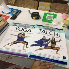 ANATOMY OF FITNESS:YOGA+TAI CHI(法文原版)