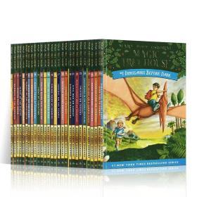 Magic Tree House 点读版神奇树屋1-28