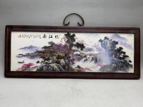 黑檀木,手绘忆江南瓷板挂屏,品如图