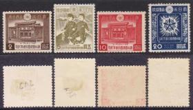 """日本邮票 """"满洲国""""10年 1942年 上品原胶新票 实图"""