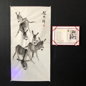 63【赵忠祥】驴,纯手绘作品,带合影证书 、防伪水印  尺寸:100*50厘米