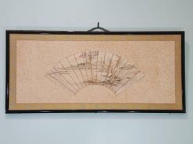 江苏扬州名家-杨昌沂-扇面《山水人物》 带日式原框