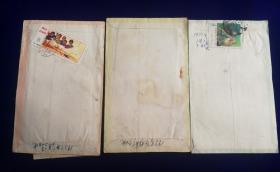 特价文革实寄封3张共100元包老保真带邮票三个颜色信封
