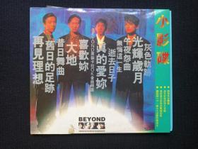 新艺宝《BEYOND:原装卡拉OK金曲精选》VCD小影碟歌曲、专辑、光碟、光盘、歌碟、唱片2碟片1盒装90年代(黄家驹、黄贯中、黄家强、叶世荣)