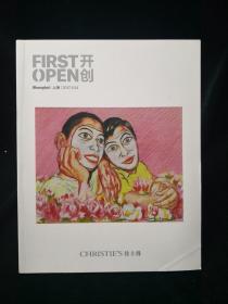 Christie's佳士得 First open开创2017.9.24上海拍卖图录