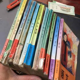 义务教育六年制小学课本(试用)语文第1-12.册(少第三册)