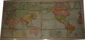 侵华老地图 1939年支那全图附近大地图/最新世界大地图 特大张1600x79cm