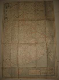 侵华老地图 1940年 支那事变战局地图 背面欧洲大战地图 详注各大战区各地物产事变日志 95x65cm