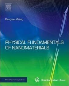 Physical Fundamentals of Nanomaterials-纳米材料的物理基础