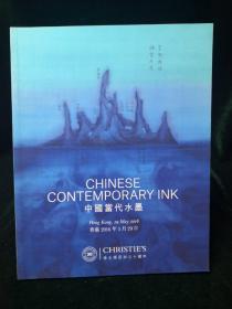 中国当代水墨  Christie's'佳士得香港亚洲三十周年拍卖图录