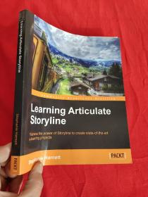 Learning Articulate Storyline   (16开)   【详见图】