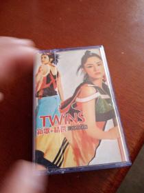 老音像店的磁带,新歌+精选,品好,看图免争议。
