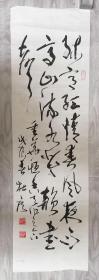 【文星阁珍藏】江连云港书法家杜庚书法条屏,原连云港书法协会主席。