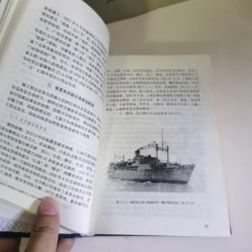 中国航海史(现代航海史)