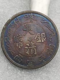 老银元。。。