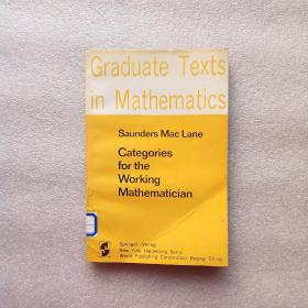 SAUNDERS MAC LANE:CATEGORIES FOR THE WORKING MATHEMATICIAN