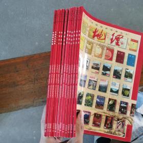 中国国家地理 2000年(1—12期全)地理知识