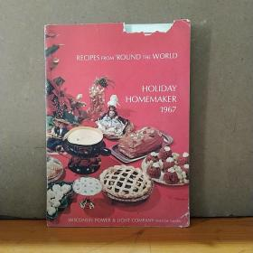 HOLIDAY HOMEMAKER 1967(RECIPES FROM ROUND THE WORLD)