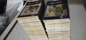 连环画《三国演义》全48册,上海人民美术出版社, 其中双79二十七本,80印二十一本, 售价1155元