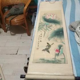 秦霞花鸟国画(荷塘清趣)保真