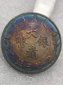 老银元。。。。。。。