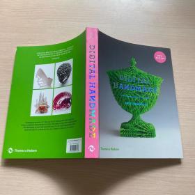 (英文原版)Digital Handmade(NEW EDITION)(数字手工新版)16开平装铜板彩印,品佳