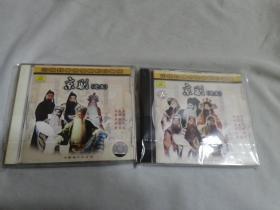京剧CD 中国戏曲名家唱腔珍藏版 京剧(老生)二盒合售