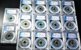 ACGA评级,美80,南宋-庆元通宝(折二),古币古钱,单枚价格,相同分数随机发货。