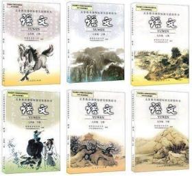 旧版人教版初中语文书789七八九年级上下册全套6本课本教材教科书