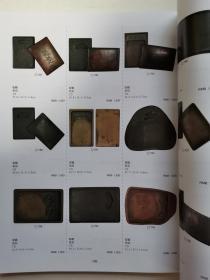 中国书店(海王村)第63期大众收藏拍卖会图录!