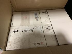 金庸作品集(朗声旧版)(全集共36册)确保正版