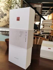 王羲之圣教序字卡 配有字卡、視頻、專業配套毛筆及宣紙