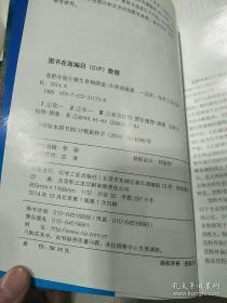 【签名 病中遗赠】风雨人生  八十年(附:字辈、家训、宗簇世系表)