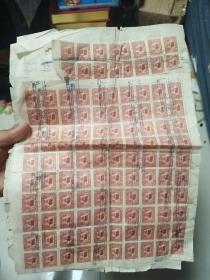 印花税票,年代1949,两大正版加40张散的,部分  沾在了纸上 ,非全品,介意者勿拍,共 240张 可单买可通走,标的是一个印花税票的价格。