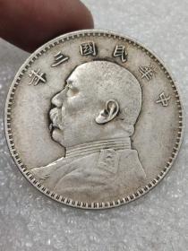 老银元。。,,。。。