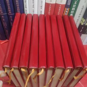 史记 全十册精装版(私藏品好,1959年第一版,1975年印刷)