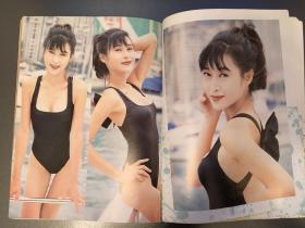 港版杂志内页叶玉卿