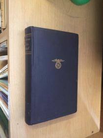 1933年德文原版《我的奋斗》,经典版。19x13cm,780页。