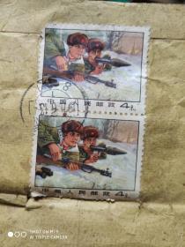 抗美援朝内容老邮票,70年代老信封