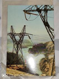 明信片:刘家峡水力发电站(日文版)一枚