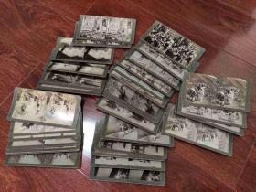 日本明治时期风景人物风俗老照片立体照片