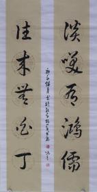 【自画自销】当代艺术家协会副主席王丞手绘!  谈笑有鸿儒往来无白丁20175