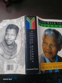 Nelson Mandela Long Walk to Freedom(精装)外文原版