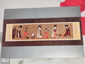 小型张明信片一组六枚    徐州市邮票公司