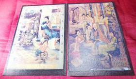 宏兴鹧鸪菜药房 药品广告商标卡 民国美女80年代翻印纸卡片画2幅 保真品