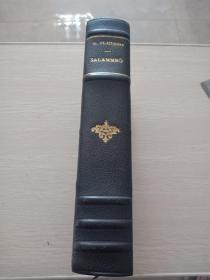 Oeuvres Completes de Gustave Flaubert: Salammbo 法文原版皮脊精装毛边本1879年版
