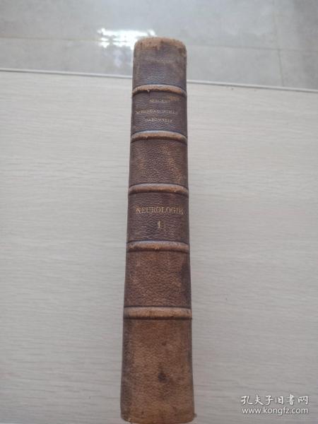 traite de pathologie medicale et de therapeutique appliquee neurologie tome1 法文原版皮脊精装1921年版